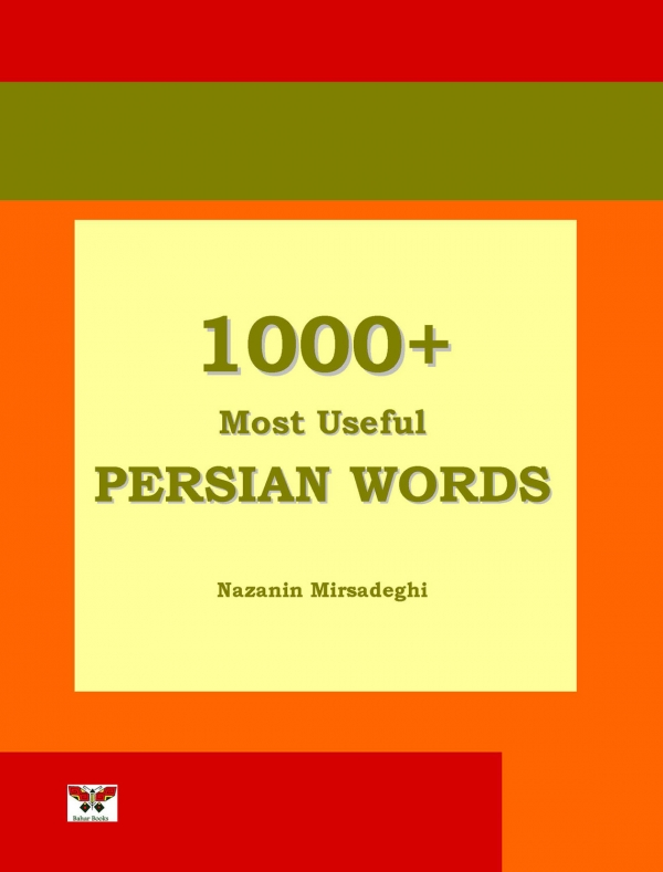 1000+ Most Useful Persian Words